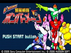 is a video game for the SONY PlayStation Portable released on March  Bomberman Bakufu Sentai Bombermen PSP ISO