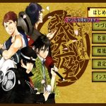 Bunmei Haruka Aoiza Ibunroku PSP ISO