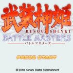 Busou Shinki Battle Masters PSP ISO
