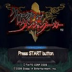 Chronicle of Dungeon Maker PSP ISO
