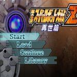 Dai 2 Ji Super Robot Taisen Z Saisei Hen PSP ISO