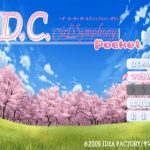 D.C Girls Symphony Pocket PSP ISO