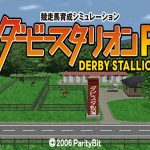 Derby Stallion P PSP ISO