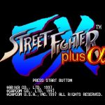 Street Fighter Ex Plus Alpha PS1 ISO