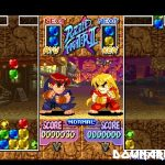 Super Puzzle Fighter II Turbo PS1 ISO