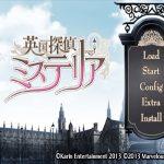 Eikoku Tantei Mysteria PSP ISO