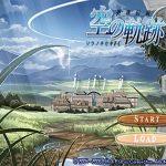 Eiyuu Densetsu Sora no Kiseki FC PSP ISO