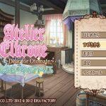 Elkrone no Atelier PSP ISO