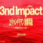 Evangelion Shin Gekijouban 3nd Impact PSP ISO