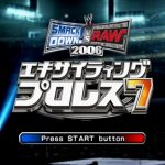Exciting Pro Wrestling 7 Smackdown Vs Raw 2006 PSP ISO