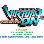 Cyber Troopers Virtual On PC Game