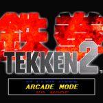 Tekken 2 PS1 ISO