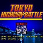 Tokyo Highway Battle PS1 ISO