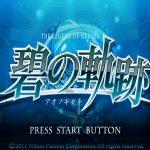 Eiyuu Densetsu Ao no Kiseki English Patch PSP ISO