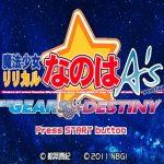 Mahou Shoujo Lyrical Nanoha A's Portable The Gears of Destiny Patch PSP ISO