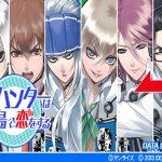 O-G-A Onigokko Royale Hunter wa Field de Koi o Suru PSP ISO