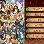 Okashi na Shima no Peter Pan Sweet Never Land PSP ISO