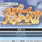 Kyoukai Senjou no Horizon PSP ISO