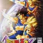 Dragon Ball Z2 PS2 ISO