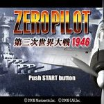 Zero Pilot Daisanji Sekai Taisen 1946 PSP ISO
