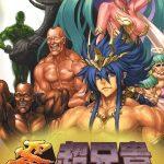Zero Chou Aniki PSP ISO
