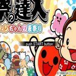 Yamasa Digi Portable PSP ISO