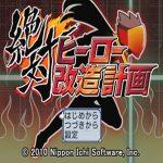 Zettai Hero Kaizou Keikaku PSP ISO