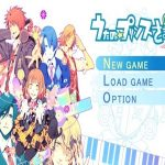 Uta no Prince Sama Repeat PSP ISO