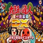 Taiko no Tatsujin Portable DX PSP ISO