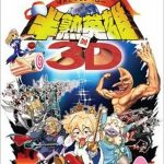Hanjuku Hero Tai 3D PS2 ISO