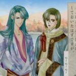 Harukanaru Toki no Naka de 2 PS2 ISO