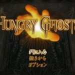 Hungry Ghosts PS2 ISO