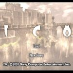 ICO PS2 ISO