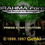 Brahma Force PS1 ISO