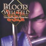 Blood Will Tell Tezuka Osamu's Dororo PS2 ISO