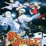Gintama no Sugoroku PSP ISO