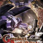 Gundam Battle Royale PSP ISO