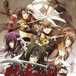 Hakuoki Warriors of The Shinsegumi PSP ISO