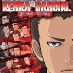 Kenka Bancho Badass Rumble PSP ISO