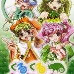Kuru Kuru Chameleon PSP ISO